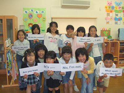小学校中・高学年からの英語・英会話クラス